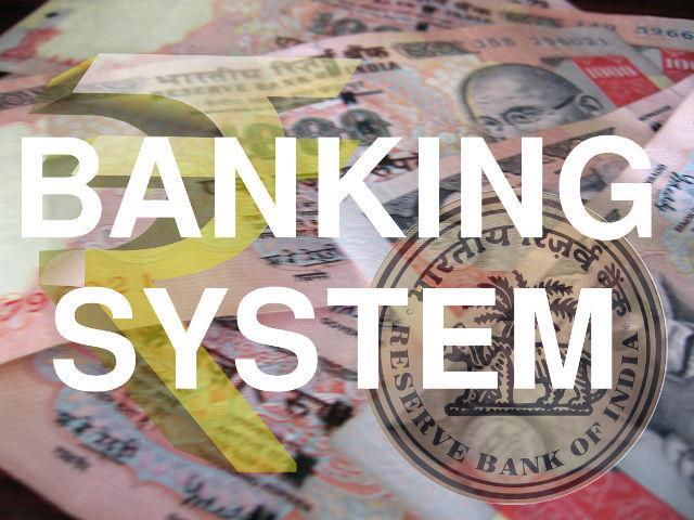 Banking System Software Market